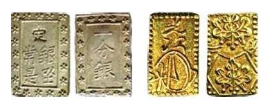 Japanese Bar Coins