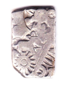 India Silver Punch Mark Coin